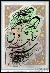 استاد ید الله کابلی (3)