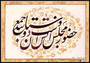 ostad amir khani (1)
