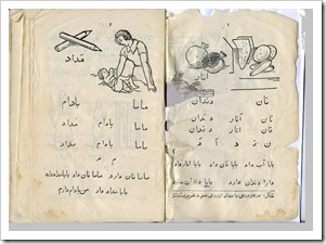 old-book_2